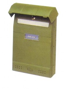 mail_box_green_m